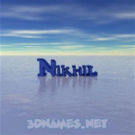 nikhil  wallpaper gallery