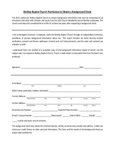Background Check For Churches Sle Background Check Form For Churches Background Ideas