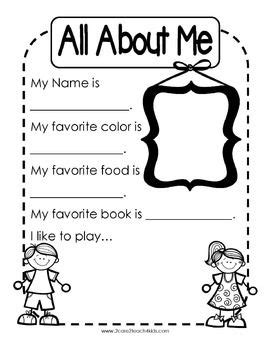 All About Me My Tpt Products Preschool Journals All About Me Preschool Me Preschool Theme Children S Portfolio Template Free