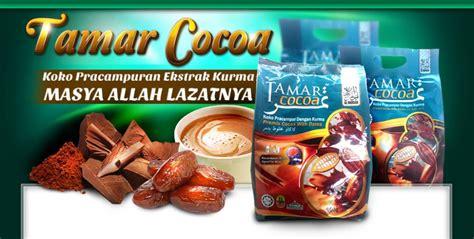 Kurma Coklat Lezat Halal Kurcok tamar cocoa ekstrak kurma coklat sangat bagus utk ibu