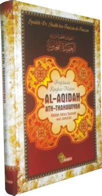 Buku Murah Minhajul Muslim 3 Penjelasan Ringkas Matan Al Aqidah Ath Thahawiyah Toko