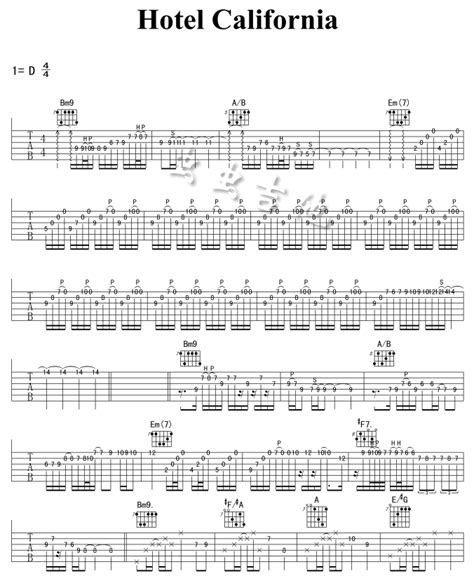 Hotel California Acoustic Guitar Chords