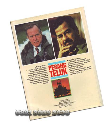 Percikan Sinar Rasulullah Buku Lawas perang teluk pemulung buku bekas