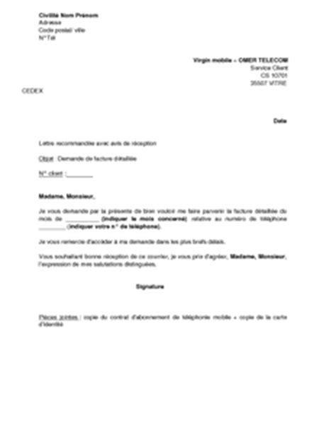 Generateur De Lettre Free Exemple Lettre Resiliation Mobile Document