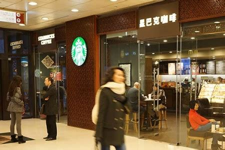 Mba In A Starbucks by Starbucks Coffee In Shanghai