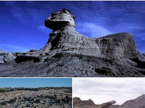 imagenes hermosas nunca antes vistas argentina como nunca antes vista pasen de 10 parte1