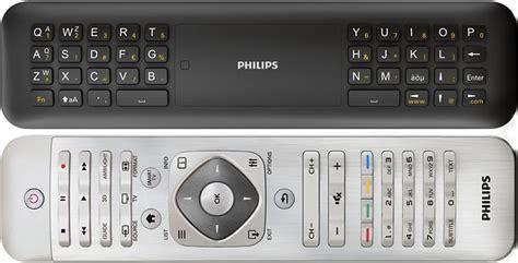 Tv Votre Led philips tv led 3d pfl6877h 47 quot 47pfl6877h achat t 233 l 233 viseur sur materiel net