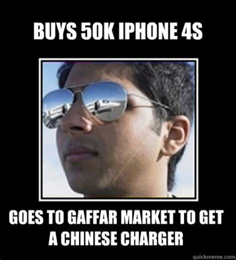 Iphone 4s Meme - buys 50k iphone 4s goes to gaffar market to get a chinese