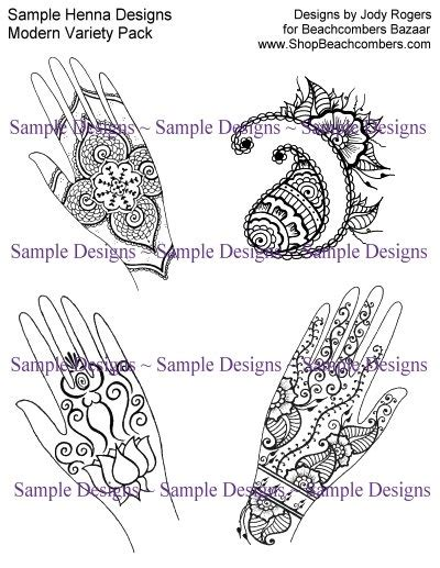 henna design ebook henna modern variety pack design book fresh new henna