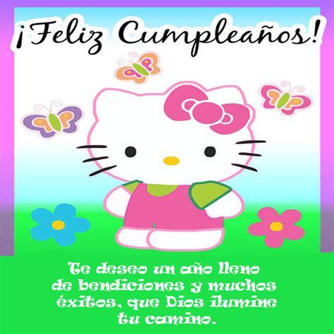 imagenes con frases de cumpleaños para tu amiga felicitaciones de cumplea 241 os tarjetas con frases de fel 237 z