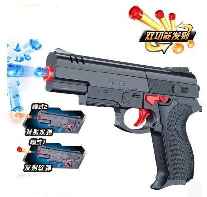 Mainan Pistol Senapan Soft Bullet Flash Sucker buy wholesale nerf guns sniper from china nerf guns sniper wholesalers aliexpress