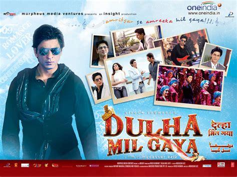 film india terbaru dulha mil gaya dulha mil gaya odnaleziony narzeczony 2010 zdjecia
