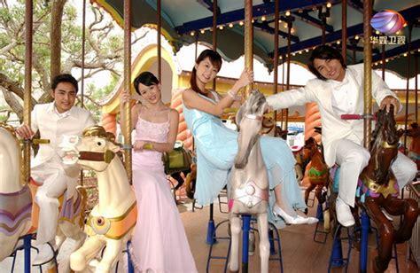 Obat Yu Nan Pa Yao prince turns into a frog japan 176 176 176 une