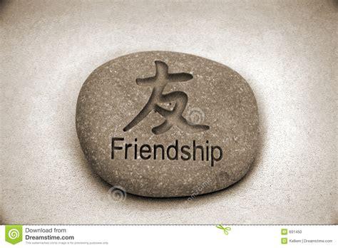 Stone Desert by Friendship Rock Stock Photo Image 691450