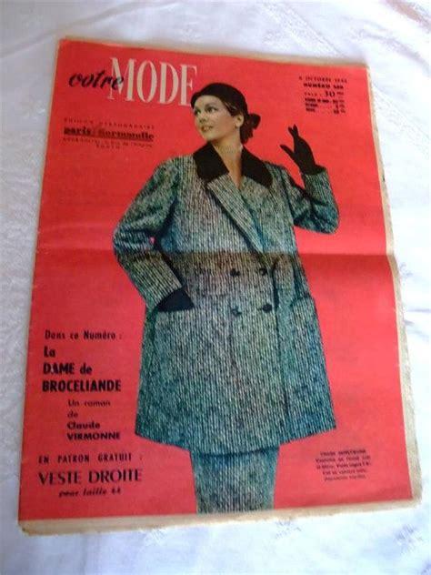 pattern sewing magazine vintage 50s magazine and rockabilly jacket sewing pattern