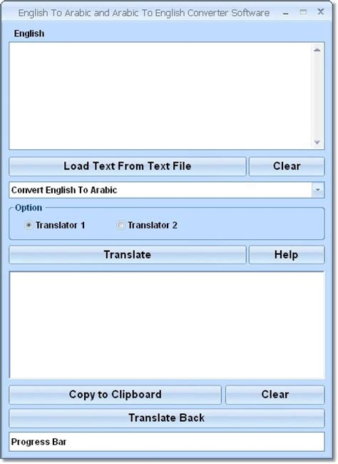 convert pdf to word arabic hcbackup blog