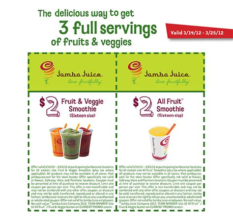 Mba Promo Code by Jamba Juice Printable Coupon July 2015 2017 2018 Best