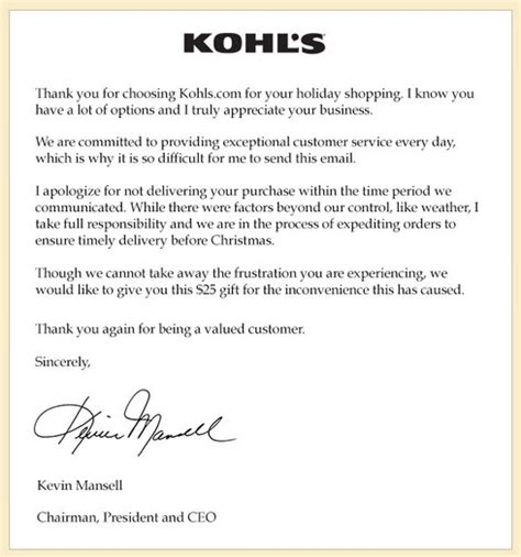 Apology Letter Gift Card Frugal And Kohl S Free 25 To Spend Or In Store Email