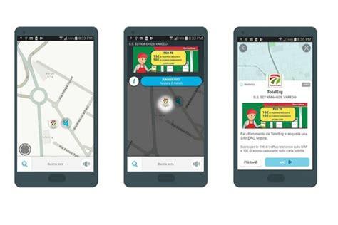 total erg mobile totalerg sceglie il proximity marketing per promuovere erg