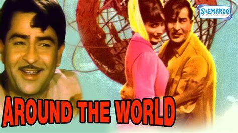 film genji full movie around the world raj kapoor mehmood hindi full movie