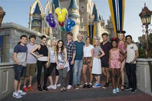 what channel is abc family on bright house disney channel kick the coolest summer