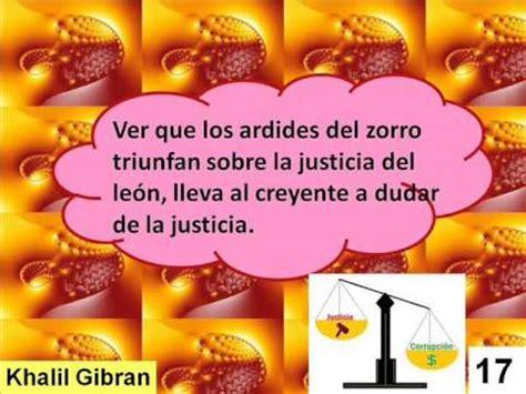 imagenes de la justicia boliviana 25 frases sobre la justicia 0001 youtube