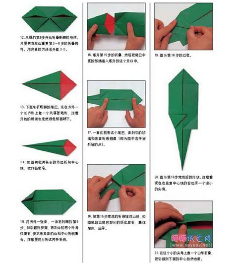 origami lizard diagram 28 images chameleon easy