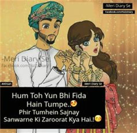 cartoon wallpaper with shayari cute love cartoon wallpaper true love boy girl ladka ladki