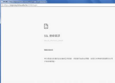 dropbox error 400 dropbox ssl 連線錯誤 ssl dropbox ssl 連線錯誤 ssl 快熱資訊 走進時代