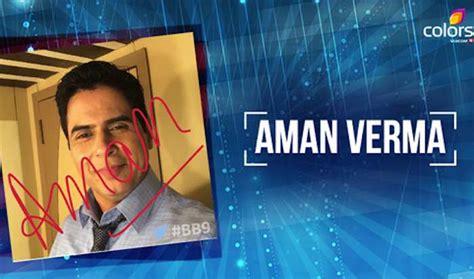 casting couch india bigg boss 9 contestant aman verma sex scandal casting