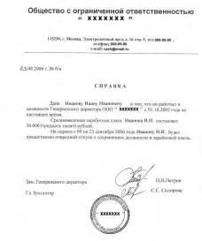 акт о выделении документов к уничтожению образец