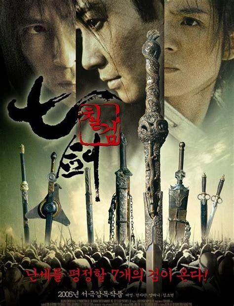 Watch Seven Swords 2005 Full Movie Watch Seven Swords Online Watch Full Seven Swords 2005