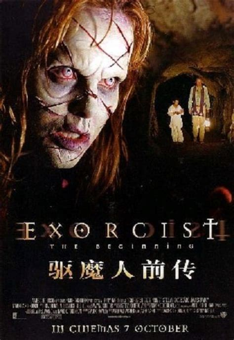 The Exorcist Film Download In Hindi | exorcist the beginning 2004 in hindi full movie