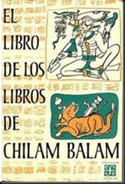 libro providence 03 lo innombrable la biblia y libros apocrifos chilam balam