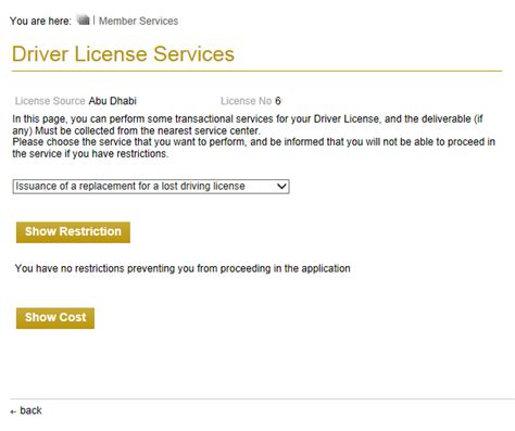 Sponsor Letter For Driving License Qatar Customer Centers