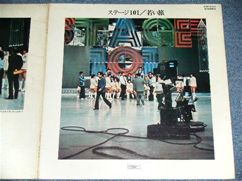 Wakai Original 33 ステージ101stage 101 ヤング101 101 若い旅 wakai tabi