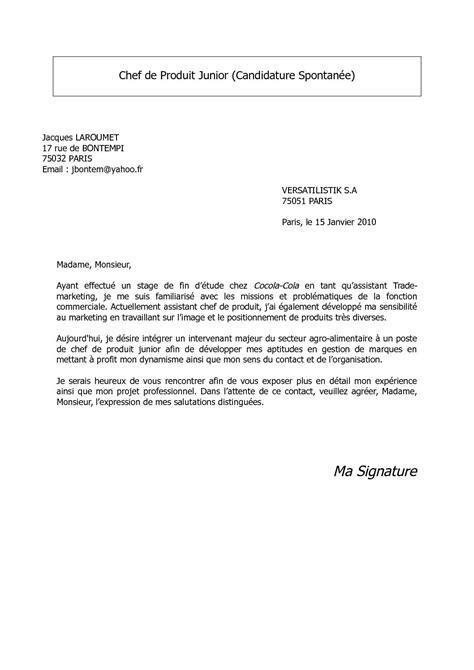 Sur Recommandation Lettre De Motivation calam 233 o lettre motivation cyber orange candidature sur