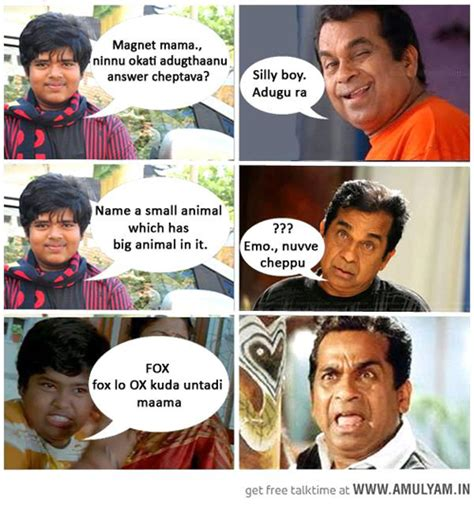 telugu jokes photos latest funny jokes images in telugu images hd download