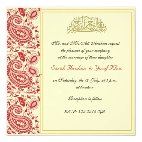 muslim wedding invitation templates 204 muslim wedding invitations muslim wedding