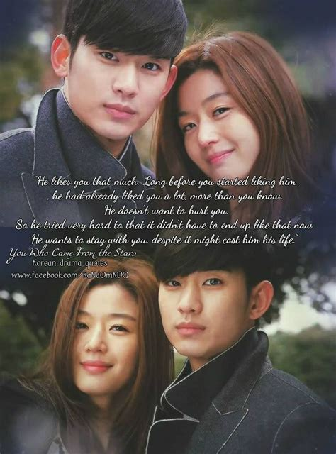 film korea my love from the star 17 best images about my love from the star quotable quotes