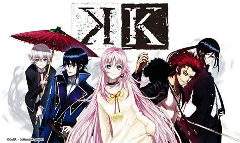 anime action video k anime to stream free on hulu through 1 15 2014 anime