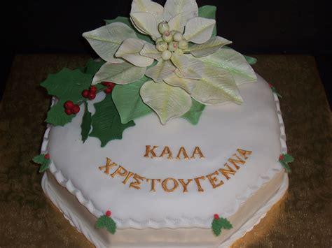 Mit Freundlichen Gr En Und Sch Ne Weihnachten frohe weihnachten griechisch frohe weihnachten griechisch