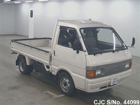 nissan vanette model 1995 nissan vanette truck for sale stock no 44099