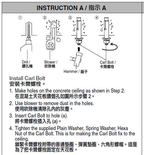 How To Install Ceiling Hooks by What Type Of Anchor Should I Use For Ceiling Hook For