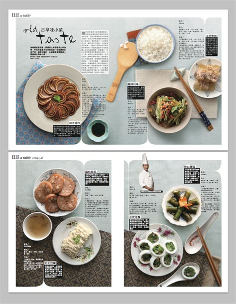layout menu makanan elle taiwan photos 廖家威 realiziation daniel lee text fin