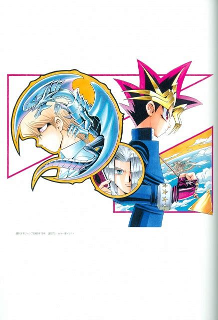 Komik Yu Gi Oh No 12 Kasuki Takahashi yu gi oh duel monsters pegasus j blue white seto kaiba yami yuugi