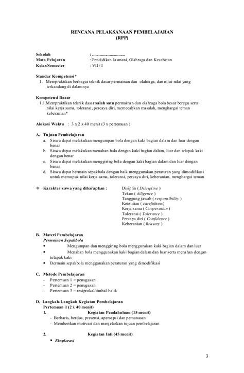 Cd Rpp Kelas Xii rpp berkarakter penjasorkes smk dan silabus kelas x xii