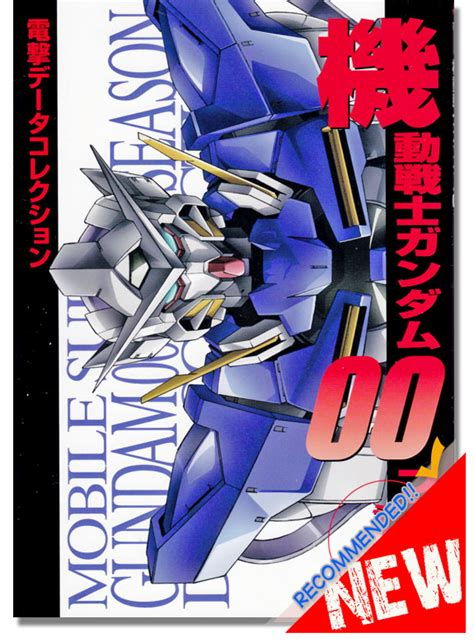 mobile suit gundam oo mobile suit gundam oo season data collection