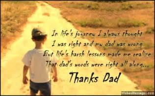Appreciation Letter Dad From Son thank you dad quotes from daughter quotesgram