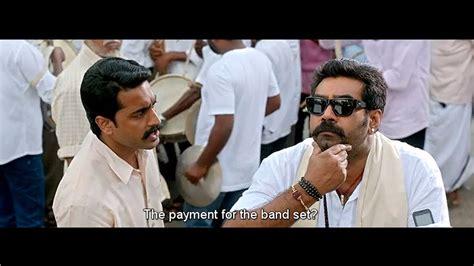 download mp3 from jomonte suvisheshangal tamil rockers malayalam movie jomonte suvishesham mp3 6